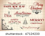 vector set  calligraphic... | Shutterstock .eps vector #67124233