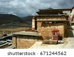 tibet architecture style in... | Shutterstock . vector #671244562