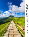 puy de dome mountain and... | Shutterstock . vector #671253148