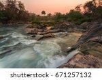 mekong river in laos | Shutterstock . vector #671257132