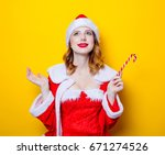 portrait of young santa claus... | Shutterstock . vector #671274526
