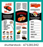 sushi restaurant menu vector... | Shutterstock .eps vector #671281342