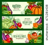 vegetarian cafe banners of... | Shutterstock .eps vector #671281438