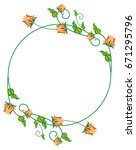 round decorative frame with... | Shutterstock .eps vector #671295796