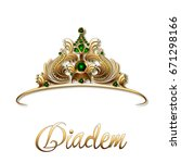 diadem or crown made of gold... | Shutterstock .eps vector #671298166