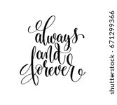 always and forever black and... | Shutterstock .eps vector #671299366