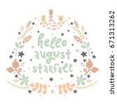 vector lettering with flower... | Shutterstock .eps vector #671313262