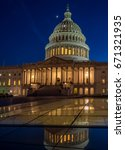 Stock photo long exposure picture of the us capitol building 671321935
