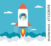 businessman on a rocket.... | Shutterstock .eps vector #671328058