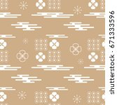 decorative seamless  pattern... | Shutterstock .eps vector #671333596