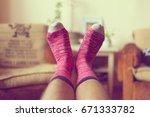 man in colorful socks  relaxing ...   Shutterstock . vector #671333782