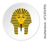 egyptian golden pharaohs mask... | Shutterstock .eps vector #671351992