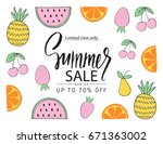summer sale banner  poster with ... | Shutterstock .eps vector #671363002