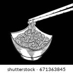 doodle noodle at bowl and stick.... | Shutterstock .eps vector #671363845