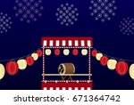 summer and autumn festivals in...   Shutterstock .eps vector #671364742