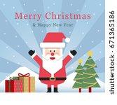 funny flat design santa claus... | Shutterstock .eps vector #671365186
