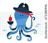 template with cute octopus for... | Shutterstock .eps vector #671380996