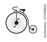 penny farthing bike in black... | Shutterstock .eps vector #671408602