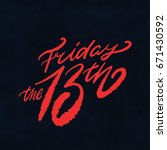 friday the 13th. vector... | Shutterstock .eps vector #671430592