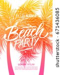 beach party poster with hand... | Shutterstock .eps vector #671436085