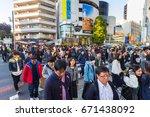 tokyo  japan   november 12 ... | Shutterstock . vector #671438092