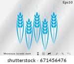 ear  bread  icon  vector... | Shutterstock .eps vector #671456476