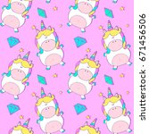 seamless pattern with unicorns | Shutterstock .eps vector #671456506