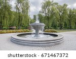 fountain located at gdansk... | Shutterstock . vector #671467372