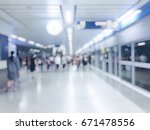 blur photo of asian people on... | Shutterstock . vector #671478556