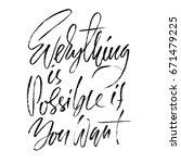 hand drawn vector lettering....   Shutterstock .eps vector #671479225