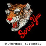 tiger embroidery design.... | Shutterstock .eps vector #671485582