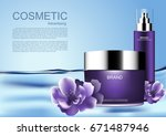 floating cosmetic products with ... | Shutterstock .eps vector #671487946