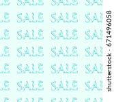 glass pattern sale vector | Shutterstock .eps vector #671496058
