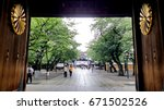 the wooden gates with golden... | Shutterstock . vector #671502526