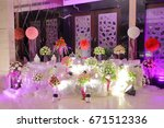 wedding decoration element.... | Shutterstock . vector #671512336