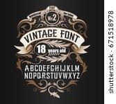 vintage label font. cognac... | Shutterstock .eps vector #671518978