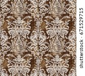 leopard and paisley pattern.  | Shutterstock . vector #671529715