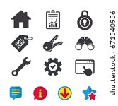 home key icon. wrench service...
