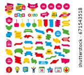 sale discount icons. special... | Shutterstock .eps vector #671543518