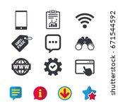 communication icons. smartphone ...