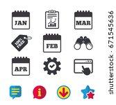 calendar icons. january ...