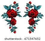 flower embroidery | Shutterstock .eps vector #671547652