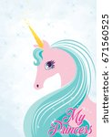 soft princess unicorn | Shutterstock .eps vector #671560525