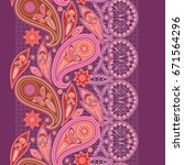 seamless lace pattern with... | Shutterstock .eps vector #671564296