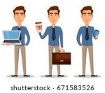 business man  set of 3 poses... | Shutterstock .eps vector #671583526