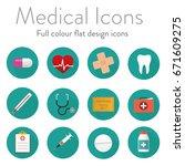 flat medical icon set | Shutterstock .eps vector #671609275