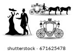 vintage luxury wedding set ... | Shutterstock .eps vector #671625478