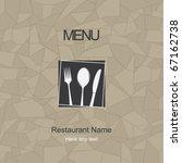 restaurant menu design. vector | Shutterstock .eps vector #67162738
