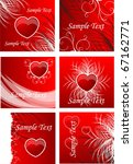 set of valentines background | Shutterstock .eps vector #67162771