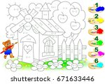 mathematical worksheet for... | Shutterstock .eps vector #671633446
